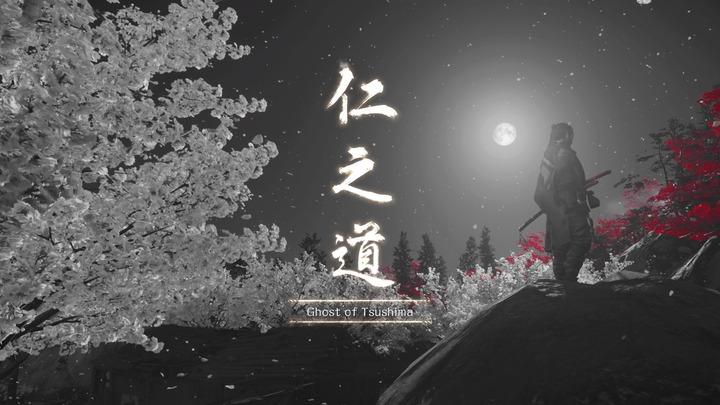 Ghost of Tsushima_20200730232517