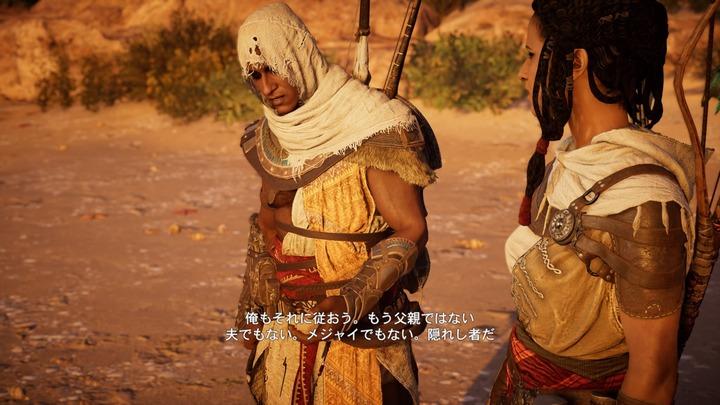 Assassin's Creed® Origins_20210313211105