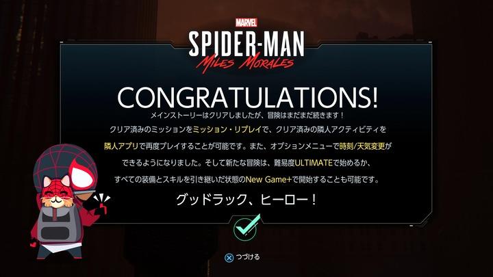 Marvel's Spider-Man_ Miles Morales_20210620025250