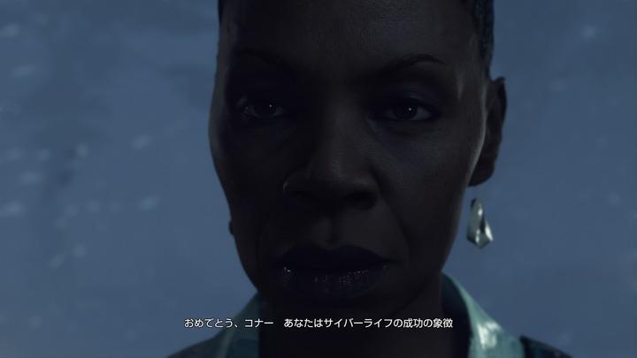 Detroit_ Become Human™_20200908001524