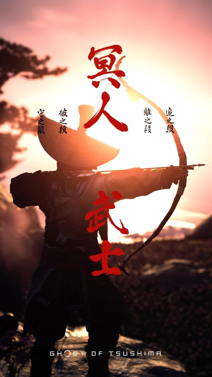 Ghost of Tsushima_20210824104133