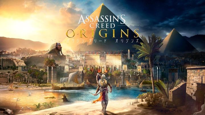 Assassin's Creed® Origins_20210211123515