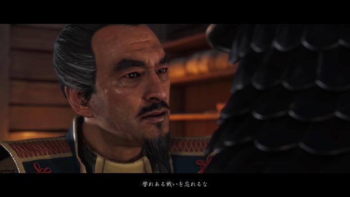 Ghost of Tsushima_20200801114917