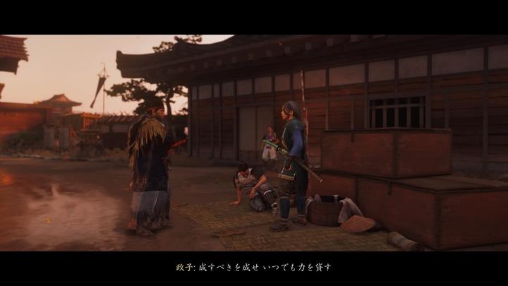 Ghost of Tsushima_20200801115537