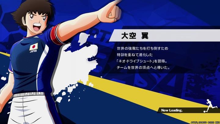 キャプテン翼 RISE OF NEW CHAMPIONS_20210110121219