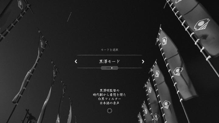 Ghost of Tsushima_20200717161226