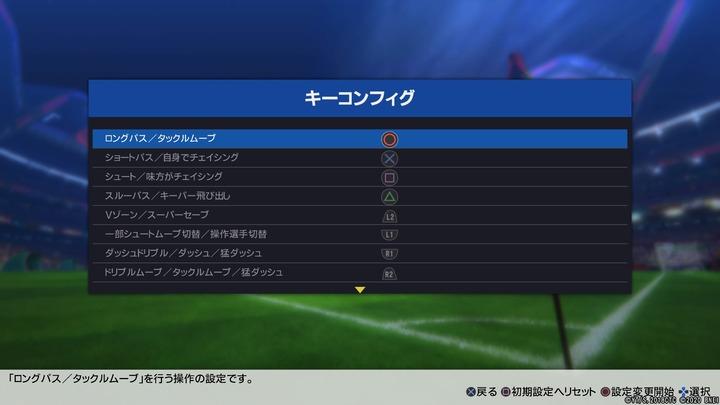 キャプテン翼 RISE OF NEW CHAMPIONS_20210110003809