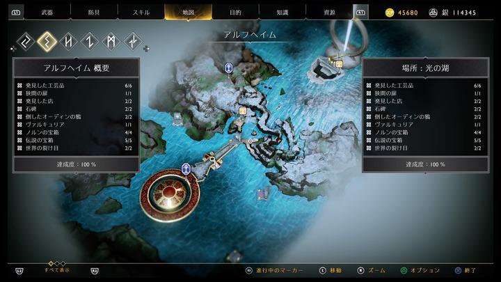 God of War_20200713181634