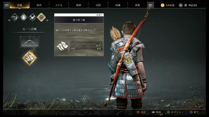God of War_20200711003457