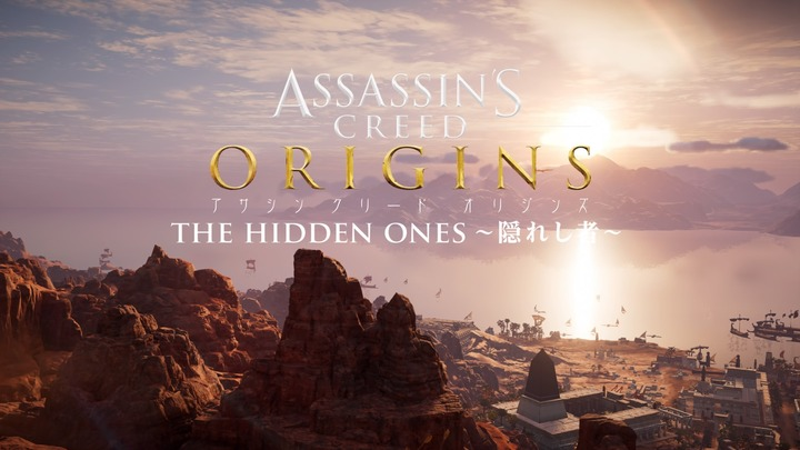 Assassin's Creed® Origins_20210319211108