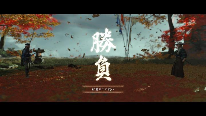 Ghost of Tsushima_20200729011125