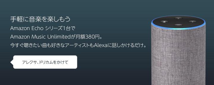 EchoPage1500x600_02