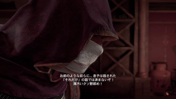 Assassin's Creed® Origins_20210223222830