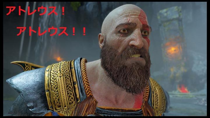 God of War_20200711230029