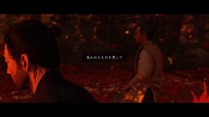 Ghost of Tsushima_20200805154139