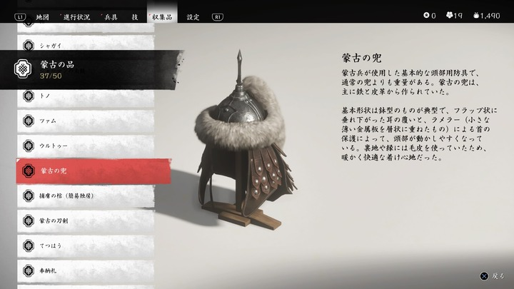 Ghost of Tsushima_20200801144408