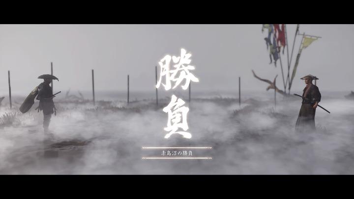 Ghost of Tsushima_20200727214013