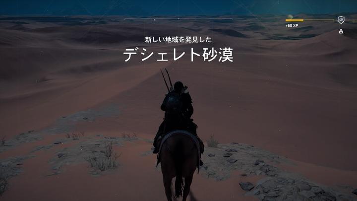 Assassin's Creed® Origins_20210311233211