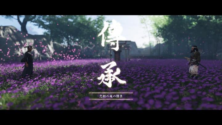 Ghost of Tsushima_20200721140210