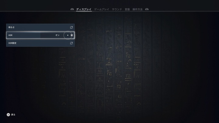 Assassin's Creed® Origins_20210307124447