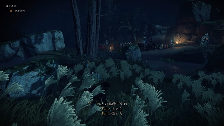 Ghost of Tsushima_20200804175404
