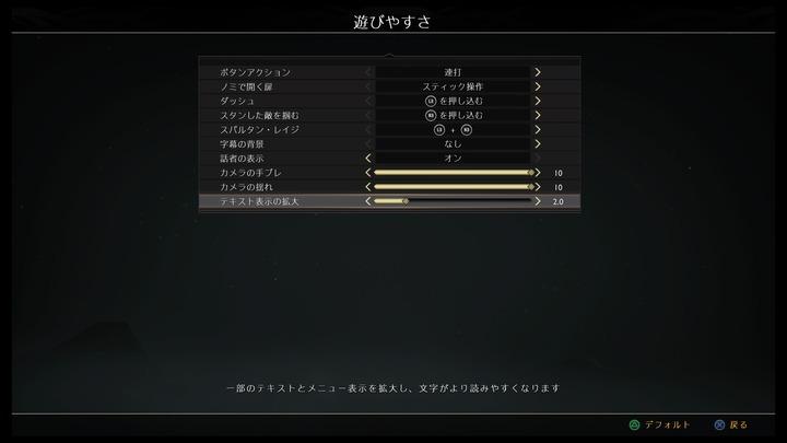 God of War_20200706232443