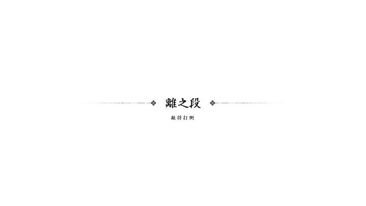 Ghost of Tsushima_20200801125848