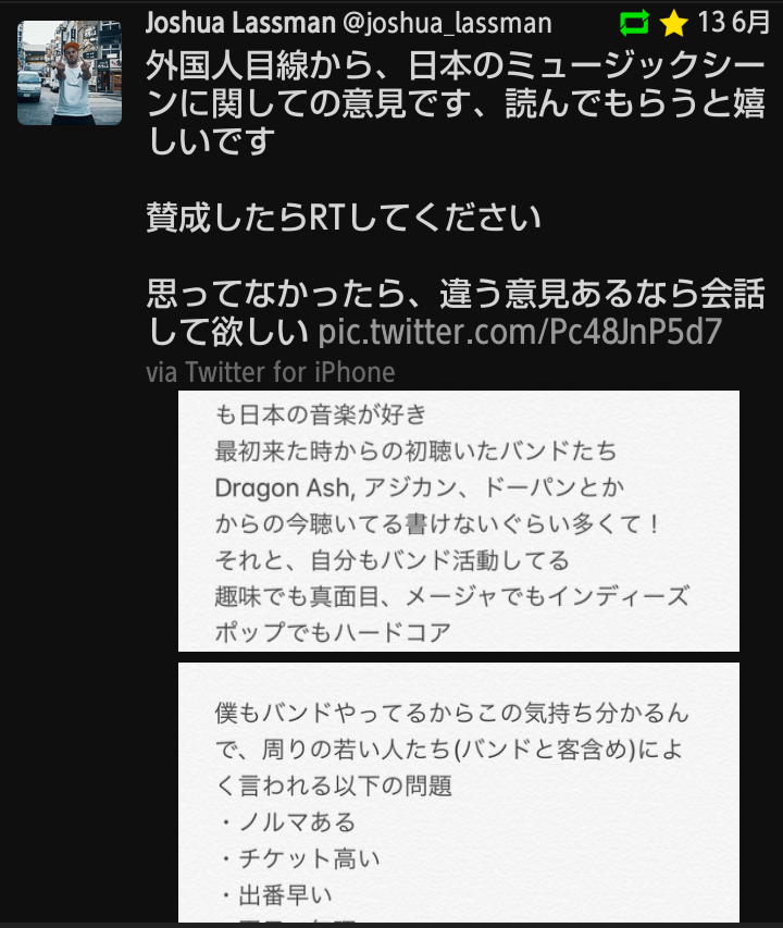 Screenshot_2018-07-08-13-34-08-1