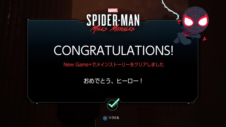 Marvel's Spider-Man_ Miles Morales_20210626222714