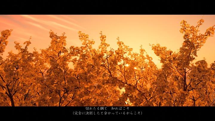 Ghost of Tsushima_20200805154343