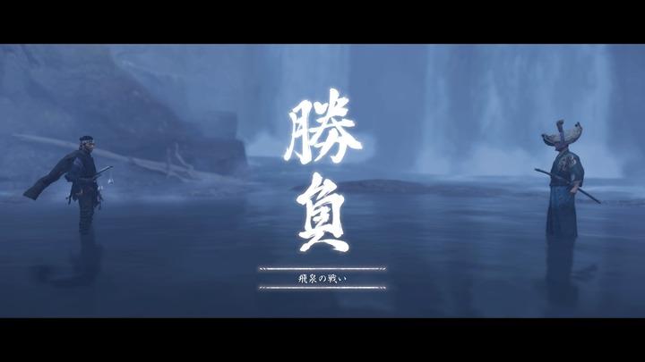 Ghost of Tsushima_20200728222926