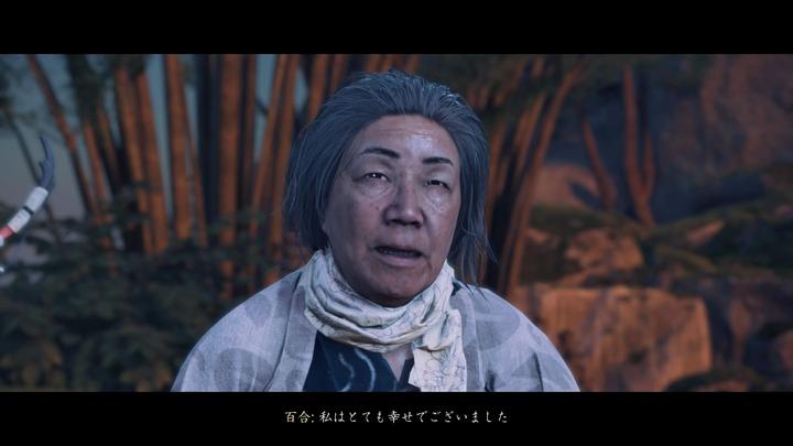 Ghost of Tsushima_20200731013042