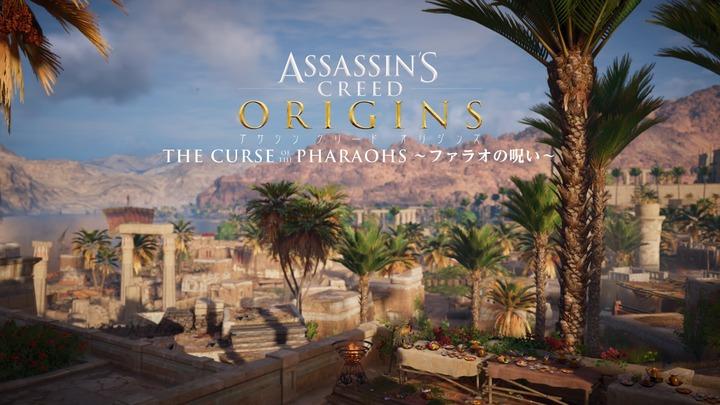 Assassin's Creed® Origins_20210320135007