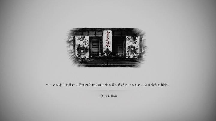 Ghost of Tsushima_20200807110732