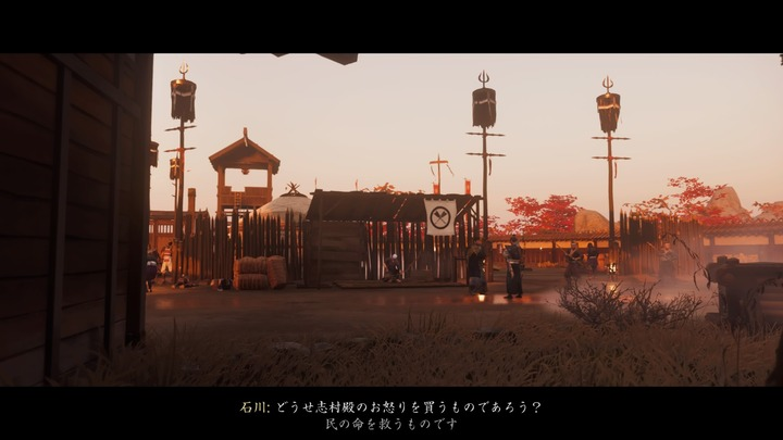 Ghost of Tsushima_20200801115434