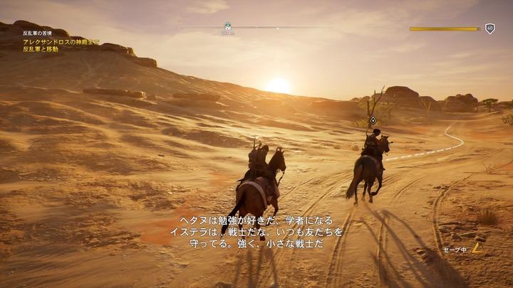 Assassin's Creed® Origins_20210306114947