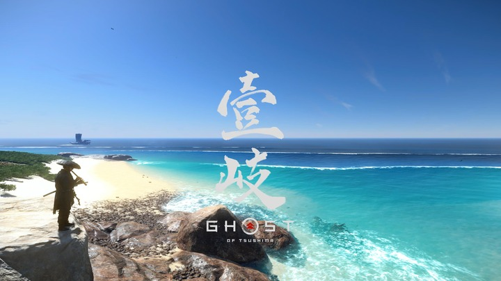 Ghost of Tsushima_20210906163402