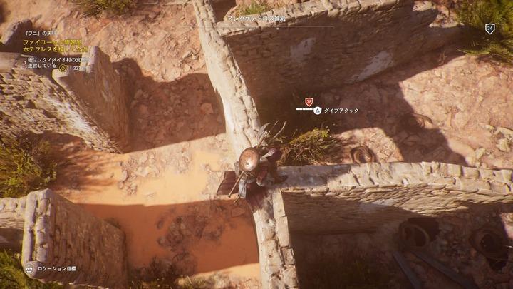 Assassin's Creed® Origins_20210223212806