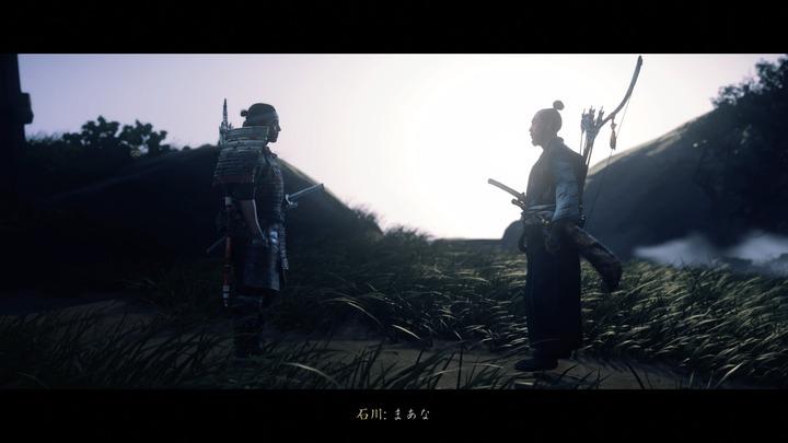 Ghost of Tsushima_20200807003648