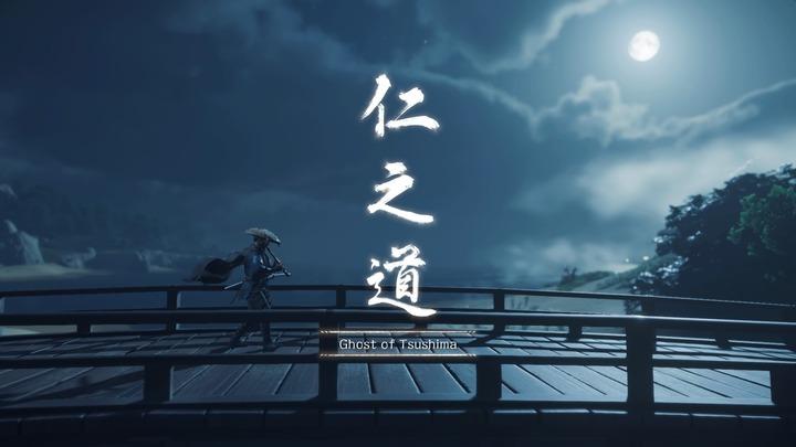 Ghost of Tsushima_20200724102554