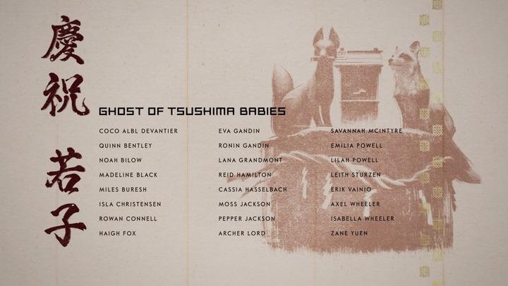 Ghost of Tsushima_20200805160612