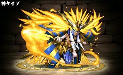 太陽神・ラー1