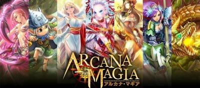 アルカナマギア3 (2)