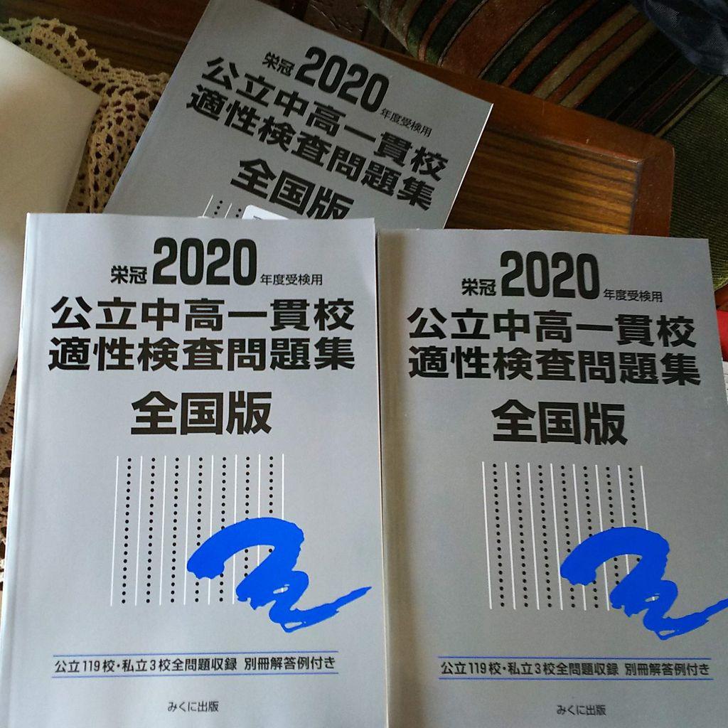 DSC_2037