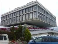 寒河江市役所