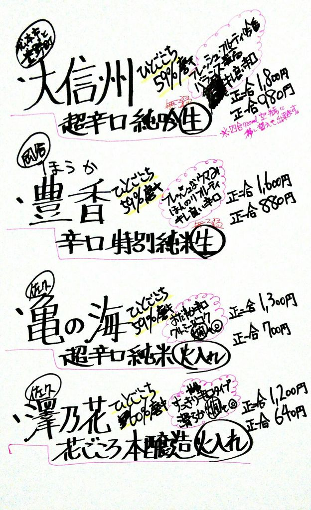 Document_3