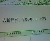2bd4925c.jpg