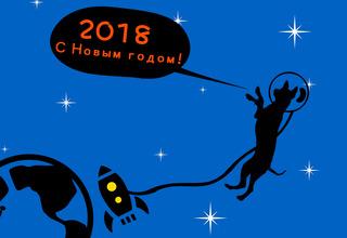 2018年賀画像
