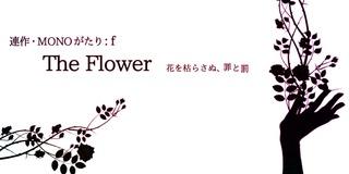 2014-04-04-01-32-24