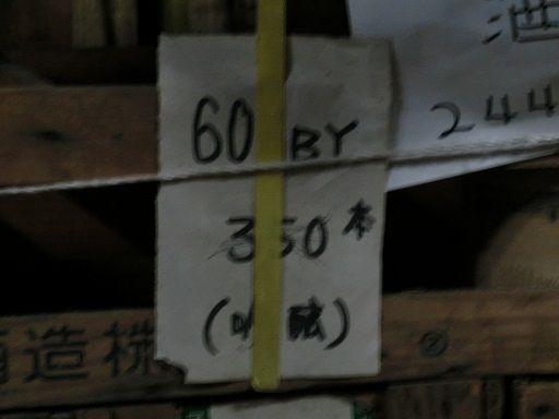 2011101418